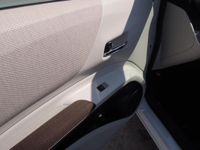 ハイブリッドG トヨタセーフティセンス 両側電動スライドドア SDナビ フルセグTV バックカメラ LEDヘッドライト ETC プッシュスタート スマートキー(59枚目)