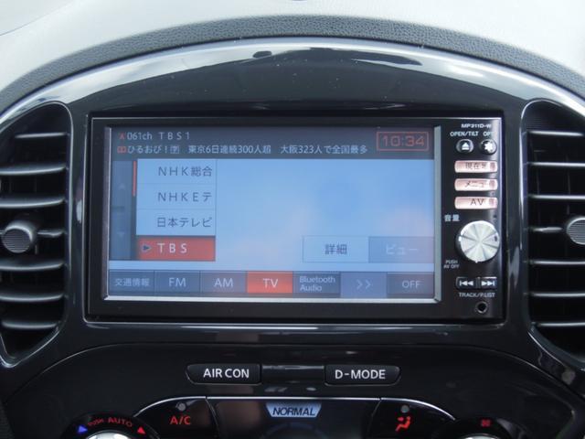 15RX アーバンセレクション SDナビ フルセグTV バックカメラ ETC キセノンライト プッシュスタート スマートキー(32枚目)