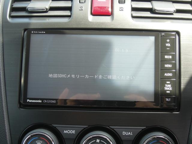 2.0XT アイサイト 4WD SDナビ フルセグTV バックカメラ LEDヘッドライト ETC 黒革シート シートヒーター パワーシート ドラレコ パワーバックドア DVD再生 プッシュスタート スマートキー(35枚目)