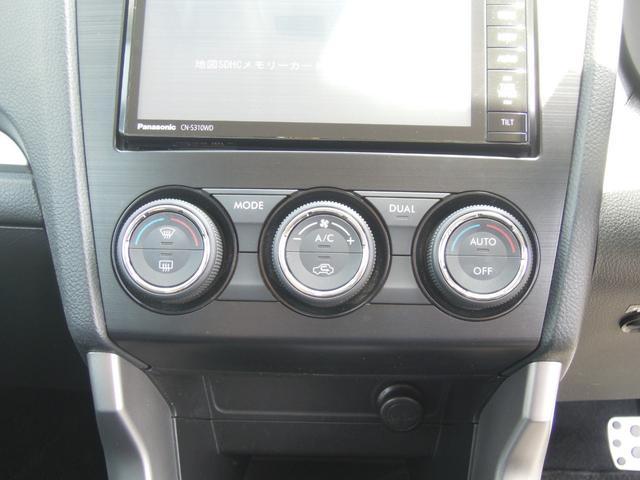2.0XT アイサイト 4WD SDナビ フルセグTV バックカメラ LEDヘッドライト ETC 黒革シート シートヒーター パワーシート ドラレコ パワーバックドア DVD再生 プッシュスタート スマートキー(36枚目)