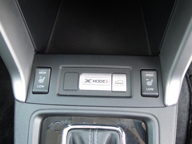 2.0XT アイサイト 4WD SDナビ フルセグTV バックカメラ LEDヘッドライト ETC 黒革シート シートヒーター パワーシート ドラレコ パワーバックドア DVD再生 プッシュスタート スマートキー(38枚目)