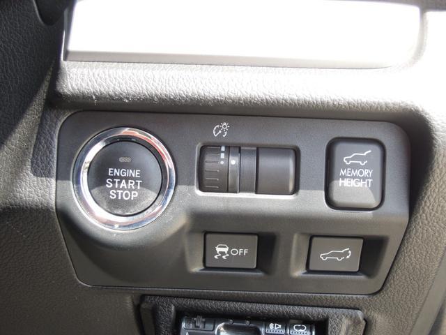 2.0XT アイサイト 4WD SDナビ フルセグTV バックカメラ LEDヘッドライト ETC 黒革シート シートヒーター パワーシート ドラレコ パワーバックドア DVD再生 プッシュスタート スマートキー(39枚目)