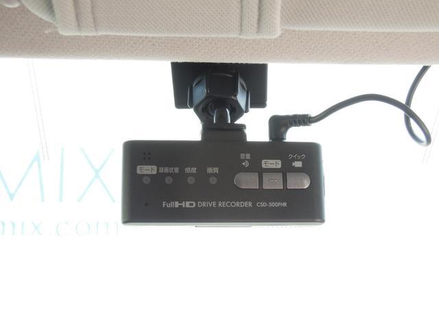 2.0XT アイサイト 4WD SDナビ フルセグTV バックカメラ LEDヘッドライト ETC 黒革シート シートヒーター パワーシート ドラレコ パワーバックドア DVD再生 プッシュスタート スマートキー(43枚目)