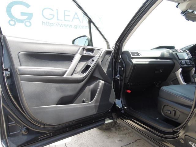 2.0XT アイサイト 4WD SDナビ フルセグTV バックカメラ LEDヘッドライト ETC 黒革シート シートヒーター パワーシート ドラレコ パワーバックドア DVD再生 プッシュスタート スマートキー(57枚目)
