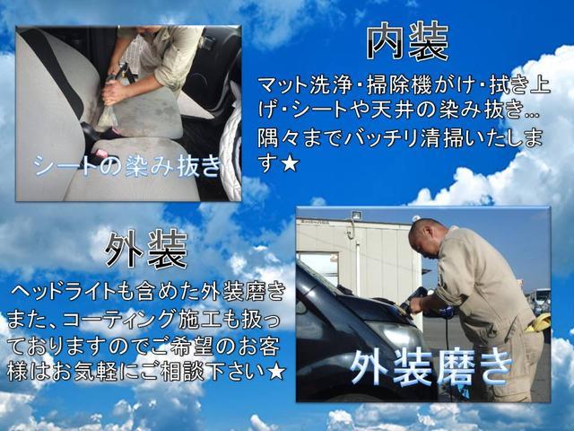 17X HDDインターナビ Bカメラ エアロ(20枚目)