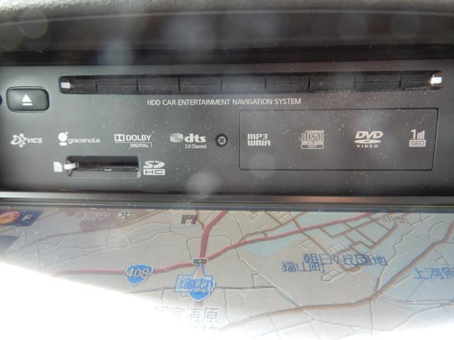 15X Mセレクション HDDナビ ワンセグ スマートキー(4枚目)
