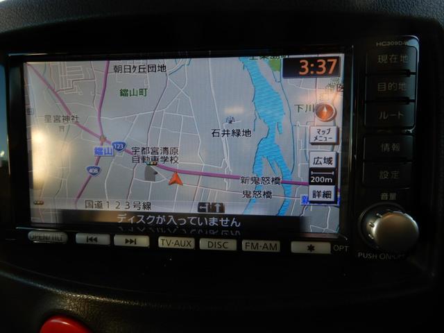ライダー HDDナビ フルセグ ETC プッシュスタート(3枚目)