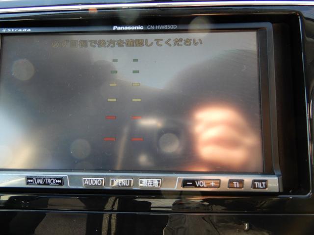ハイウェイスター HDDナビ フルセグ Bカメラ クルコン(5枚目)