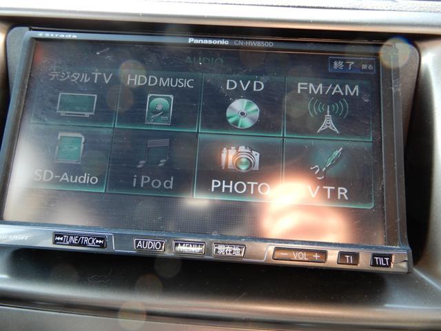 Z Qバージョン HDDナビ フルセグ ETC スマートキー(4枚目)