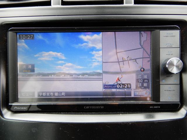 S Lセレクション HDDナビ フルセグ ETC(3枚目)
