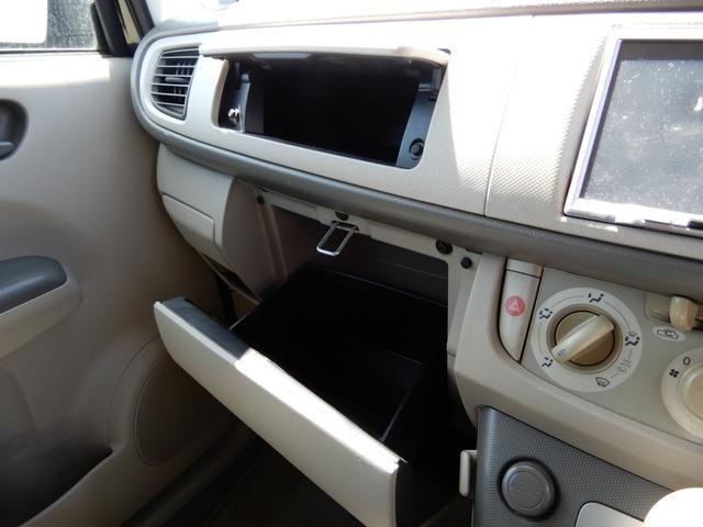 「スバル」「ステラ」「コンパクトカー」「栃木県」の中古車23