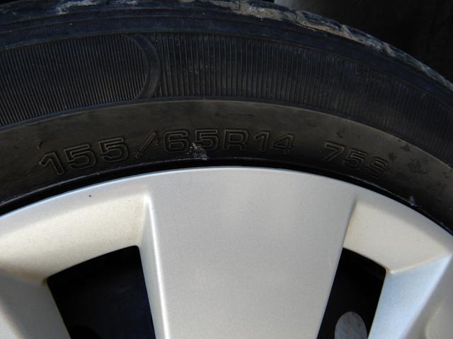 「スバル」「ステラ」「コンパクトカー」「栃木県」の中古車26