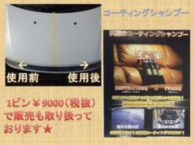 T HDDナビ プッシュスタート ETC ドアバイザー(16枚目)