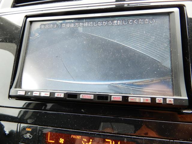 2.0S 両側PSドア HDDナビ ワンセグ Bカメラ(5枚目)