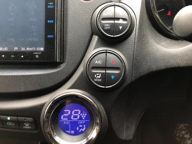 ハイブリッド・スマートセレクションクールエディション 純正HDDナビ シートヒーター スマートキー オートクルーズコントロール ETC バックカメラ(27枚目)