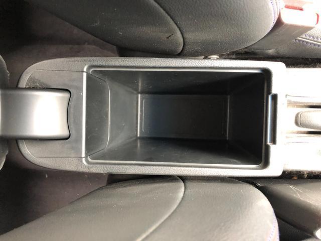 ハイブリッド・スマートセレクションクールエディション 純正HDDナビ シートヒーター スマートキー オートクルーズコントロール ETC バックカメラ(30枚目)
