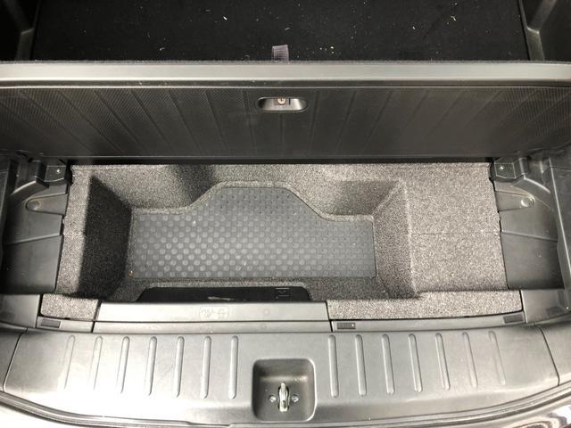 ハイブリッド・スマートセレクションクールエディション 純正HDDナビ シートヒーター スマートキー オートクルーズコントロール ETC バックカメラ(36枚目)
