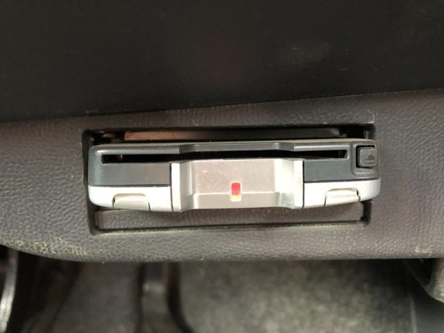 リミテッドII 社外メモリーナビ バックカメラ ETC 両側パワースライドドア ドアバイザー 社外15AW スマートキー プッシュスタート(7枚目)