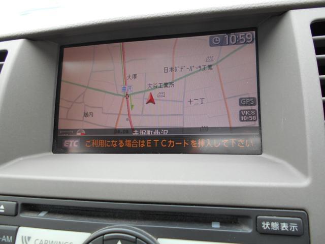 15M-ナビーバックモニター(8枚目)
