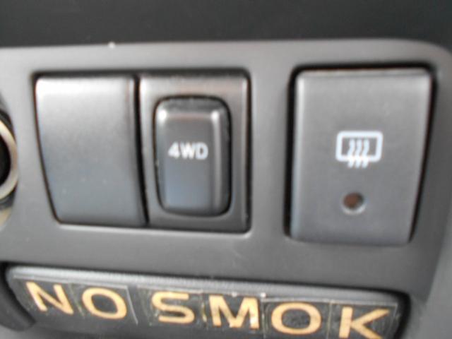 PC-4WD(8枚目)