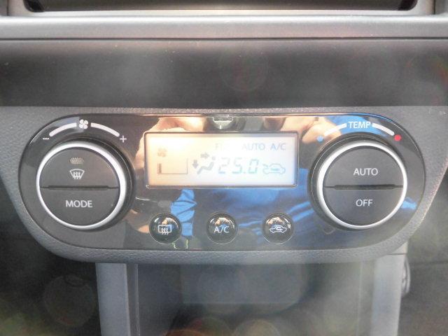 フルオートエアコン!温度設定するだけで快適な温度になります。