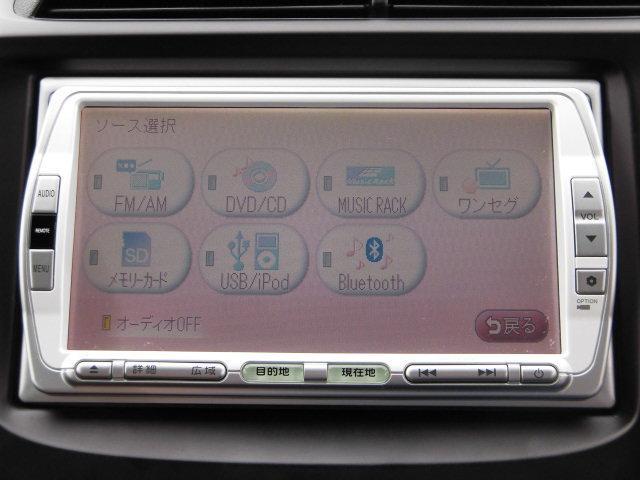 シーズ 純正メモリーナビ ワンセグ ビルトインETC スマートキー シーズ専用インテリア DVD再生 ミュージックサーバー(23枚目)