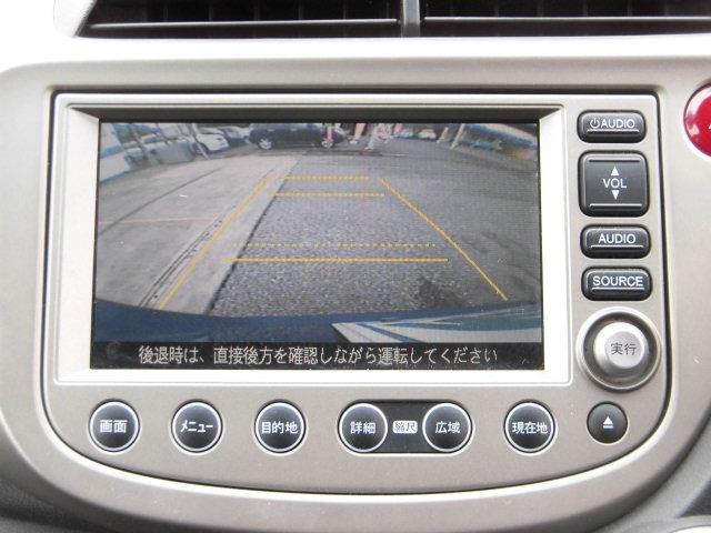 「ホンダ」「フィット」「コンパクトカー」「茨城県」の中古車32
