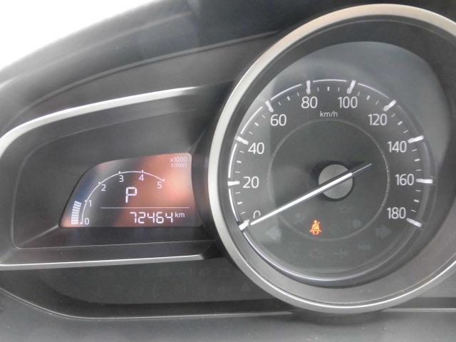 XD クリーンディーゼル ターボ 純正ナビ バックカメラ LEDヘッドライト ETC Bluetooth オートライト クルコン レンタアップ車(16枚目)