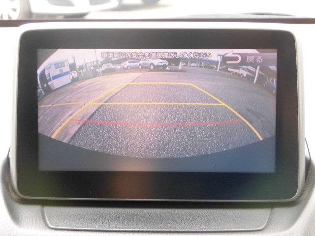XD クリーンディーゼル ターボ 純正ナビ バックカメラ LEDヘッドライト ETC Bluetooth オートライト クルコン レンタアップ車(31枚目)