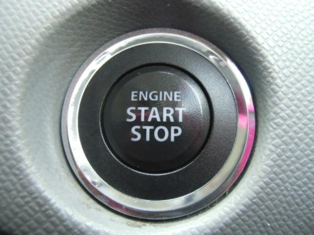FXリミテッドII タイミングチェーン オートエアコン スマートキー エアロ 純正14アルミ ABS ベンチシート(21枚目)