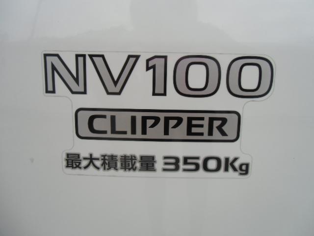 DX 純正メモリーナビ オートギヤシフト 最大積載量350kg タイミングチェーン(24枚目)