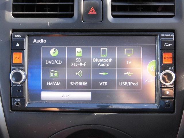 S 純正メモリーナビ フルセグ DVD再生 Bluetooth接続 ETC キーレス タイミングチェーン(22枚目)
