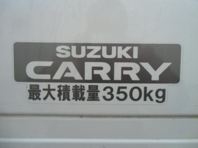 最大積載量350kgです。