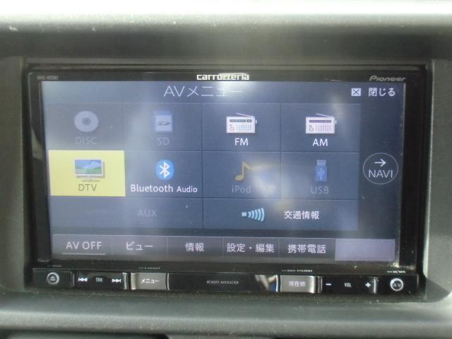 KCエアコン・パワステ 車検R4年2月 ABS装備 社外メモリーナビ ワンセグ ETC デュアルエアバッグ(21枚目)