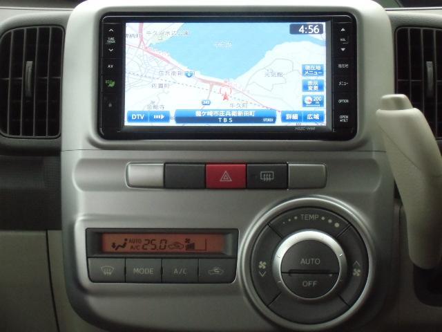 Xリミテッド 左パワスラ フルセグ付ナビ バックカメラ ETC スマートキー Bluetooth接続 USB付 純正アルミ(10枚目)