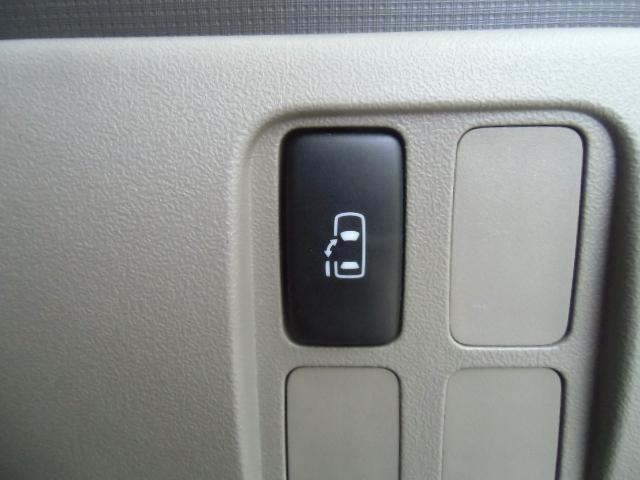 Xリミテッド 左パワスラ フルセグ付ナビ バックカメラ ETC スマートキー Bluetooth接続 USB付 純正アルミ(22枚目)