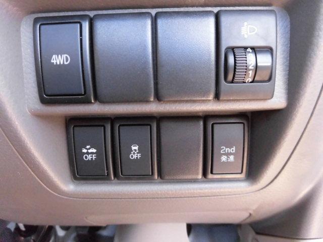 DX エマージェンシーブレーキパッケージ 4WD 衝突軽減ブレーキ AUX付ナビ Bluetoot接続 DVD再生 ETC キーレス レンタカーアップ車(25枚目)