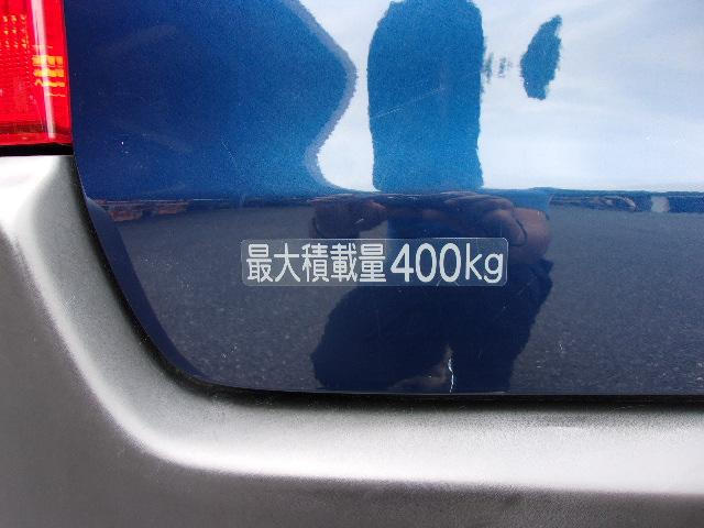 DXコンフォート トヨタセーフティセンス 社外メモリーナビ ETC キーレス タイミングチェーン AUX付 レンタアップ車(28枚目)