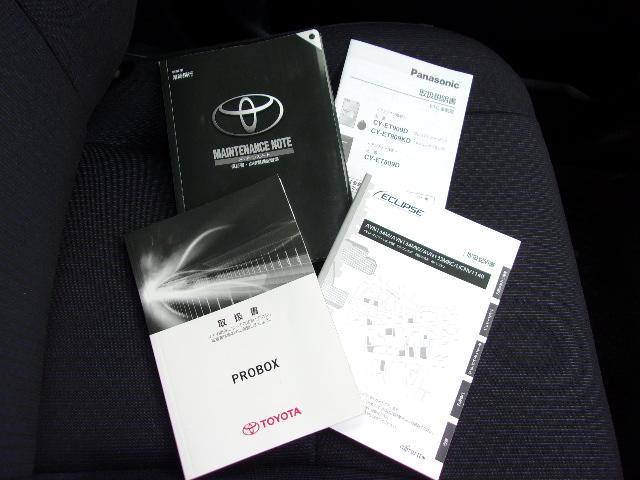 DXコンフォート トヨタセーフティセンス 社外メモリーナビ ETC キーレス タイミングチェーン AUX付 レンタアップ車(29枚目)