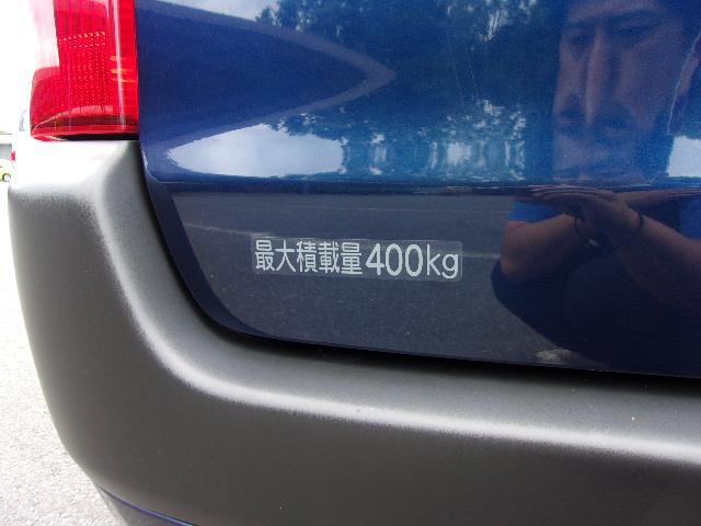DXコンフォート トヨタセーフティセンス 社外メモリーナビ ETC キーレス タイミングチェーン AUX付 レンタアップ車(30枚目)