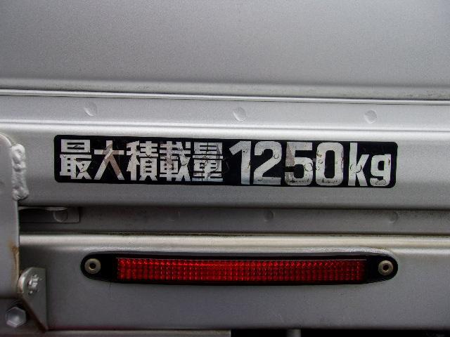 最大積載量1250kgです。
