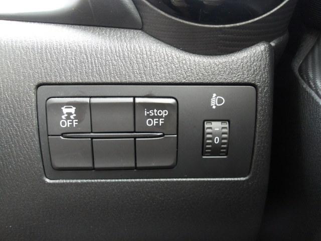 アイドリングストップ・横滑り防止OFFスイッチです。