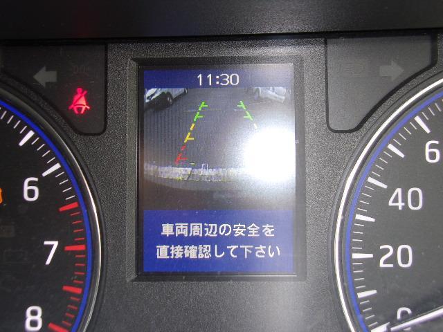 バックガイドモニター付です!バックをする際に後方の様子をモニターに表示してくれます。運転席にいながら、後方が確認できるので車庫入れが苦手な方も安心です!