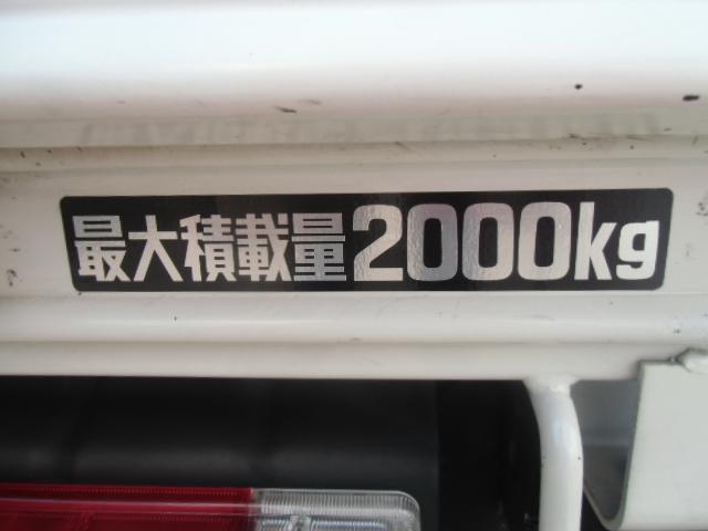 最大積載量2000kgです。
