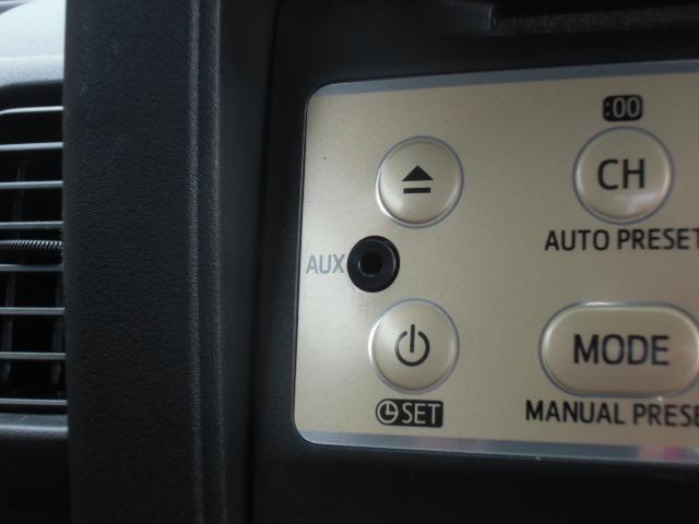 スタンダード55thアニバーサリゴールドエディション 5MT タイミングチェーン 荷台作業灯 AUX付CDデッキ(21枚目)