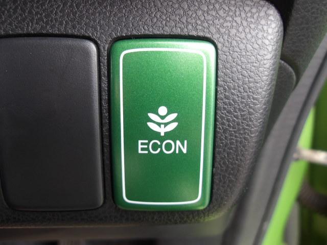 ECONモード(低燃費走行)切替えスイッチです。