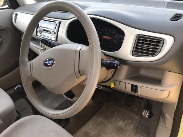 「スバル」「R2」「軽自動車」「栃木県」の中古車10