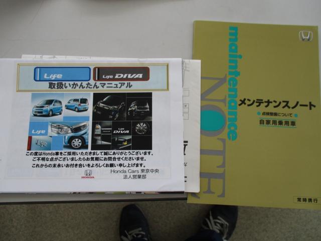 C フル装備 キーレス SDナビ バイザー ABS 禁煙車(12枚目)