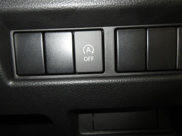 ハイブリッドG 4WD 衝突軽減ブレーキ スマートキー(18枚目)