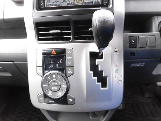 「トヨタ」「ヴォクシー」「ミニバン・ワンボックス」「茨城県」の中古車11